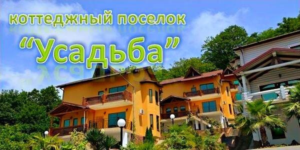 изготовление лестниц из дерева цены в Краснодаре