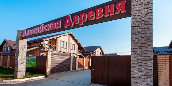 Кованые ворота для частного дома в КП Альпийская деревня